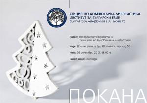 Pokana_koledno2012