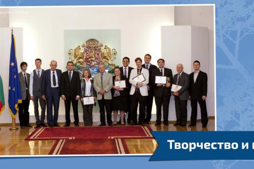Д-р Ивелина Стоянова от Секцията по компютърна лингвистика с награда на името на Джон Атанасов